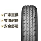 优科豪马(横滨)轮胎 蔚驰BluEarth AE01 215/60R16 95H Yokohama