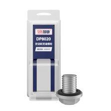 驾驰/THINKAUTO 发动机油底壳放油螺栓 DP8020