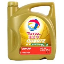 【正品行货】道达尔/Total 快驰9000全合成机油 5W-30 SN级(4L装)
