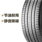 倍耐力轮胎 Scorpion Verde All Season 255/55R18 109V Pirelli