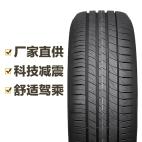 邓禄普轮胎 LM705 215/55R17 94V Dunlop