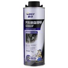 车仆 树脂型底盘装甲 汽车底盘防锈 减震 隔音   DP002【黑色】 4瓶装