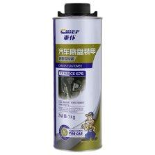 车仆 树脂型底盘装甲 车底防护防锈 DP003 1kg*8瓶装