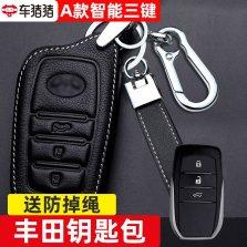 车猪猪 适用丰田卡罗拉雷凌凯美瑞RV4汉兰达亚洲龙CHR荣放致享A款智能三键-黑色钥匙包 根据钥匙选择款式