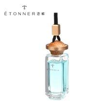 途雅(ETONNER)汽车香水 汽车挂件挂饰 车载挂式香水 凡尔赛晨光--海洋
