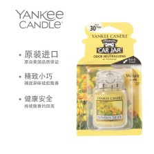Yankee candle 扬基汽车香氛挂件车用固体香膏(媚日鲜花)