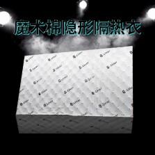 中道全车四门单层隔音 减震垫Q-Film*4(先锋音响专用)