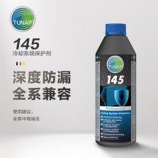 统湃 Tunap 冷却/水箱系统保护剂 500ML【145】