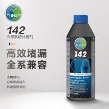 统湃 Tunap 冷却/水箱系统补漏剂 500ML【142】