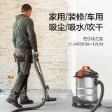 亿力吸尘器家用小型强力大功率大吸力干湿吹三用吸尘机YLW6263A