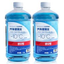 途虎途安星汽车玻璃水冬季雨刷精雨刮水 -10°【1.8L*2瓶装】