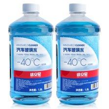 途虎途安星汽车玻璃水冬季雨刷精雨刮水 -40°【1.8L*2瓶装】