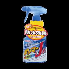 【日本原装进口】 WILLSON/威颂 上光聚合物二代 车漆/车衣/镀晶护理 2个月驱水 400ml/瓶
