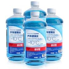 途虎途安星汽车玻璃水冬季雨刷精雨刮水 -10°【1.8L*4瓶装】