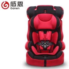 感恩 旅行者系列 儿童安全座椅 9个月-12岁(红黑色)