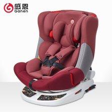 感恩 盖亚系列 360度旋转0-12岁儿童安全座椅(绯月红)