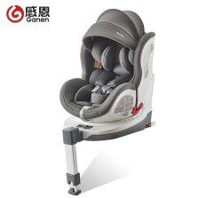 感恩 西亚系列 360度旋转0-12岁儿童安全座椅(银月灰)