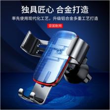 倍思 金属时代 重力感应车载手机导航支架(出风口版) 深空灰
