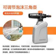 亿力/YILI 配件 07型三角壶泡沫发生器(连接中连杆)
