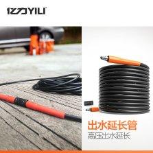 亿力/YILI 配件 10米两端快插黑色PVC高压延长管¢8(4系)