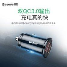 倍思 圆型 双QC3.0智能车载手机充电器 点烟器车充 30W 黑色