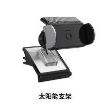 特斯拉 model3/Y专用支架 车载手机支架导航支架 太阳能电动支架 自动夹持黑科技