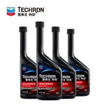 雪佛龙/Chevron 新升级特劲TCP 汽油添加剂/燃油宝【355ml*4瓶】