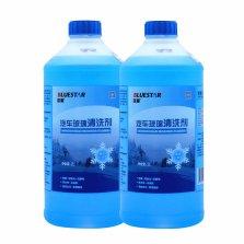 蓝星(BLUESTAR)玻璃水 -30°C 挡风玻璃清洗剂快速去污剂高效去油膜除虫胶雨刮精 【2L*2瓶】