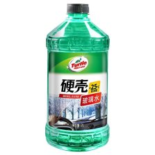 龟牌(Turtle Wax)防冻玻璃水-25℃ 2L单瓶玻璃清洁剂汽车摩托车四季通用汽车用品挡风玻璃家用窗户清洁G-4082