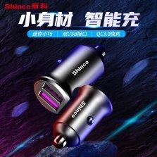 新科 车载充电器  双USB快充  智能车充36W大功率 QC3.0+QC3.0全兼容 6A M4 黑色