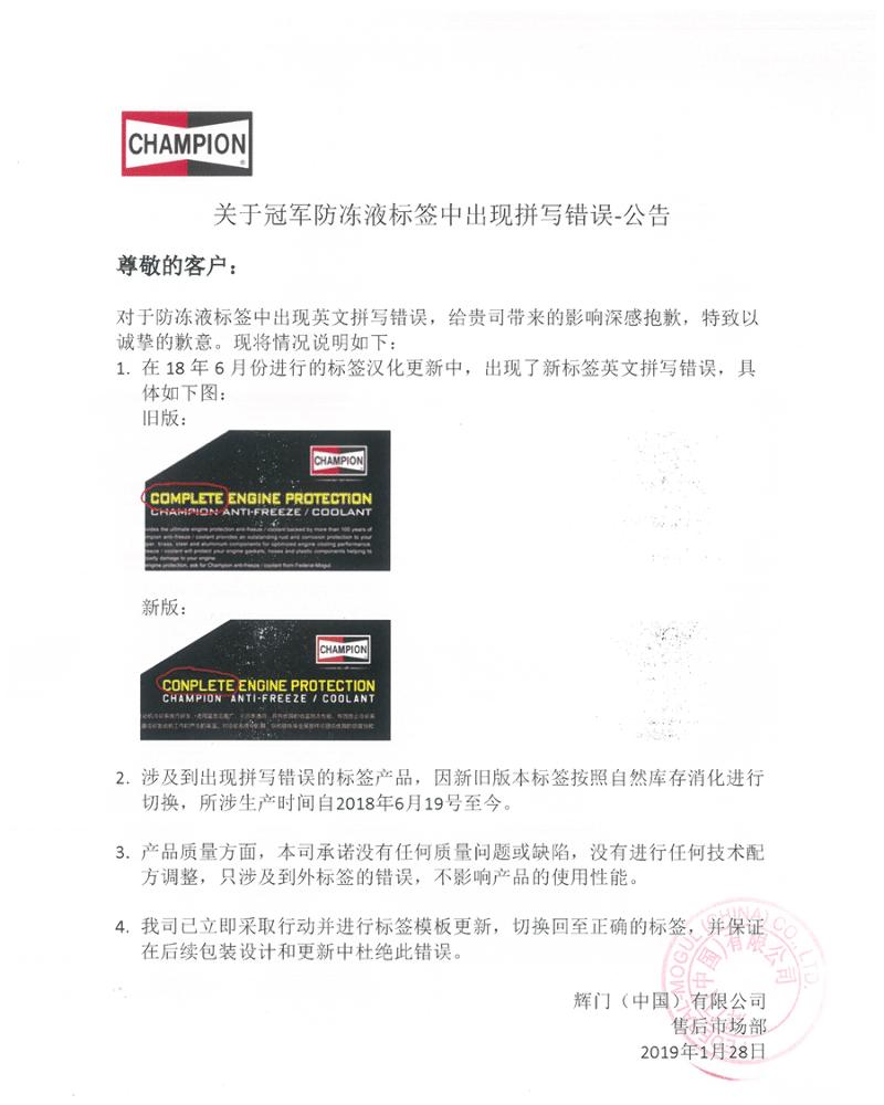 企业微信截图_15488205426133(1).png