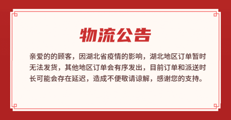 企业微信截图_67be55cd-cdb3-4df8-987a-7f0bae7949b4.png