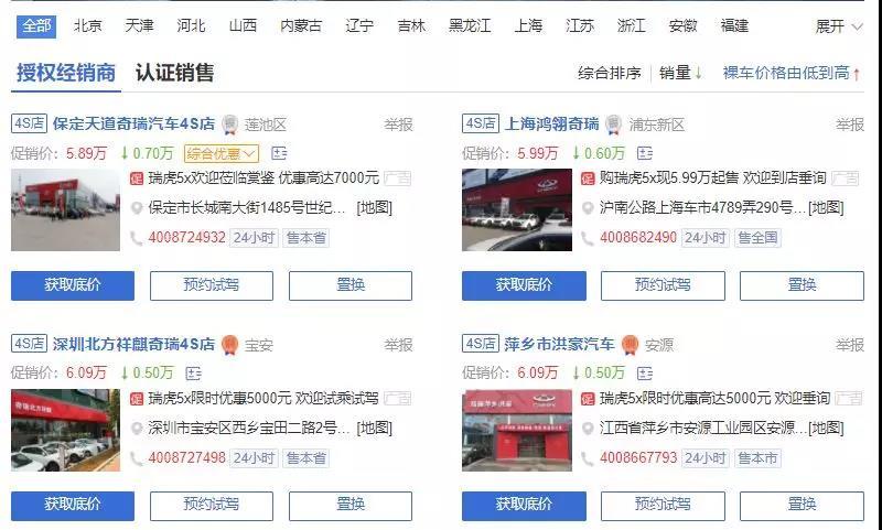 必威体育app官网 5