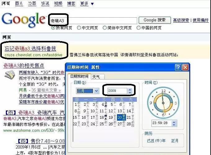 必威体育app官网 10