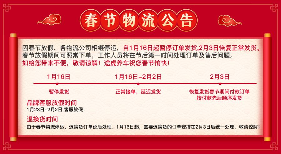 JBL大白鲨车品物流.png