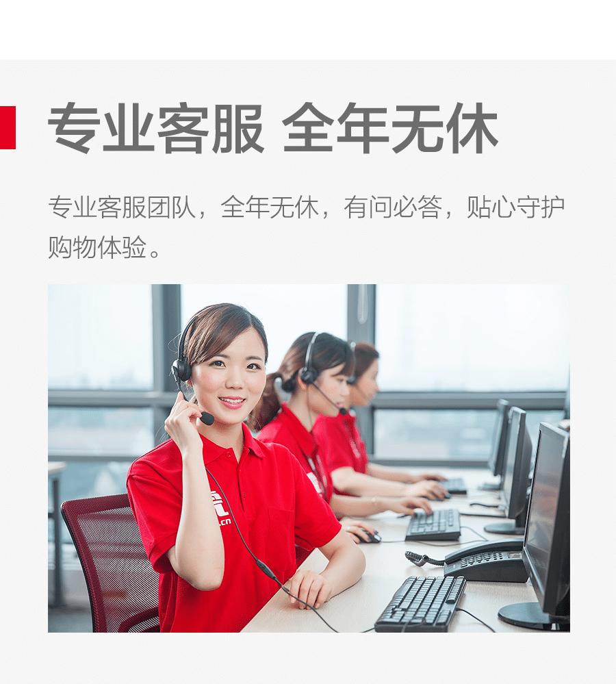 途虎养车-虎式服务(车品)(1)_006.png