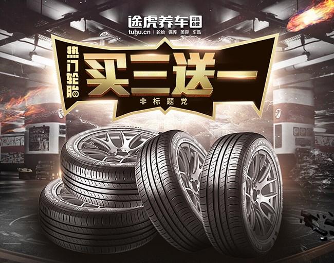 亚洲城ca88手机版 2