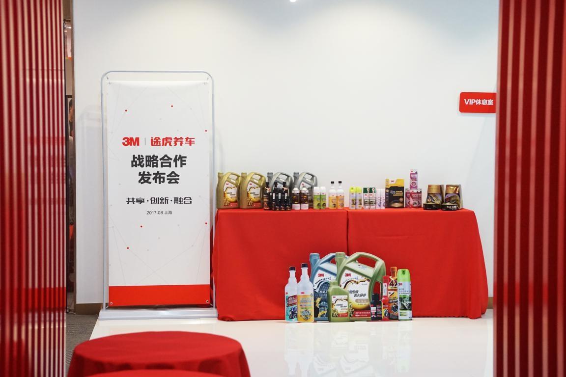 彩世界北京pk手机版 6
